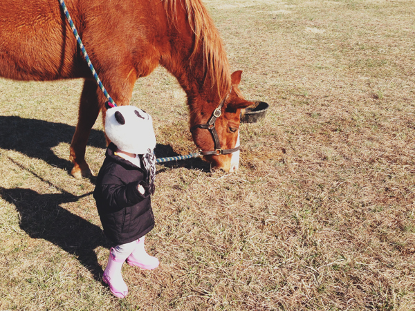baby farmhand